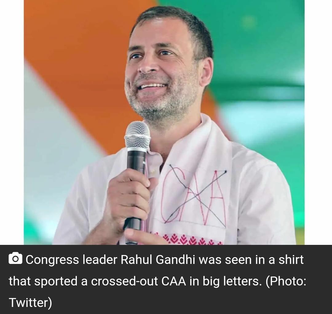 राहुल गांधी कोविड-19 पोजिटिव हुए! 1