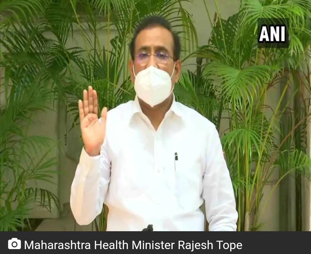ऑक्सीजन की आपूर्ति के लिए केन्द्र के पैर छूने के लिए तैयार: महाराष्ट्र स्वास्थ्य मंत्री 15