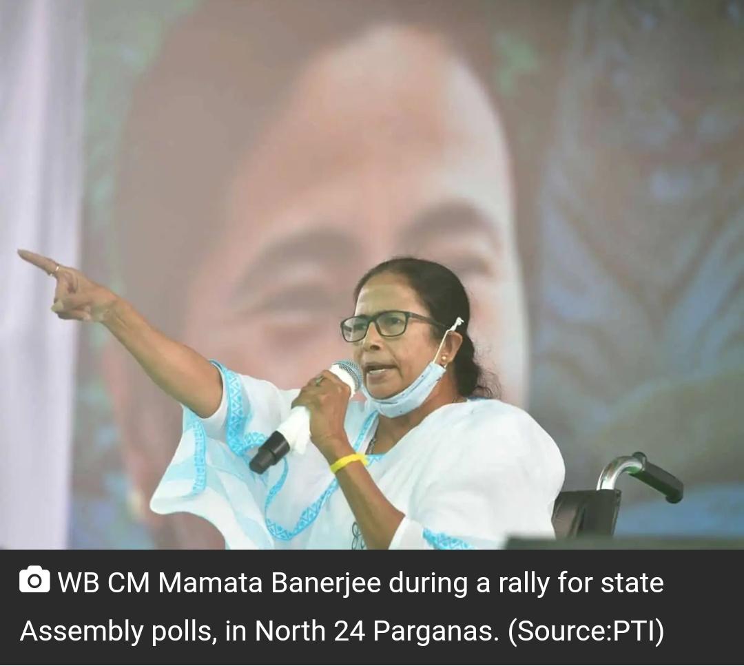 पश्चिम बंगाल: एग्जिट पोल में लगभग ममता बनर्जी की सरकार बन रही है! 18