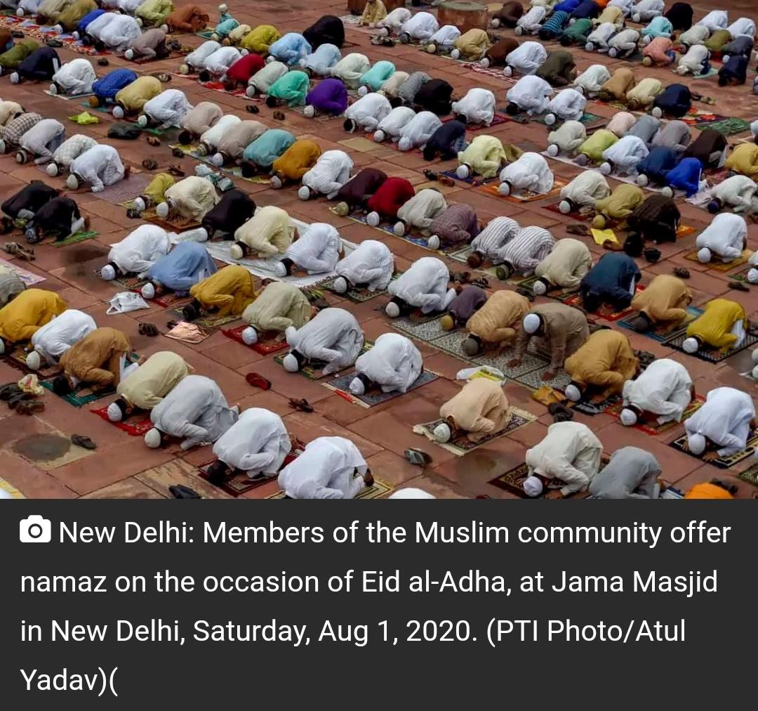 इस्लामिक सेंटर ऑफ इंडिया ने रमजान के आखिरी जुमे की नमाज़ के लिए एडवाइजरी जारी किया! 2