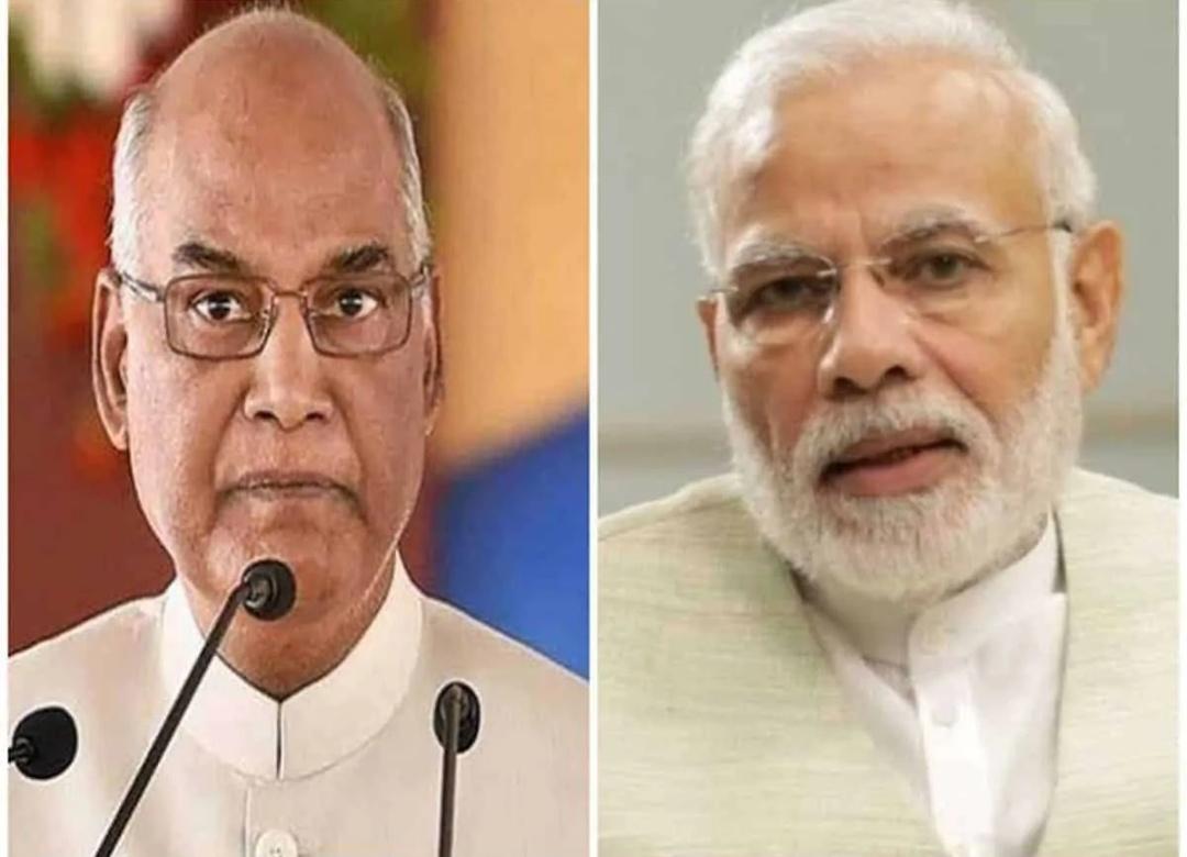 ईद-उल-फितर पर राष्ट्रपति, पीएम मोदी और राहुल गांधी ने दी बधाई! 16
