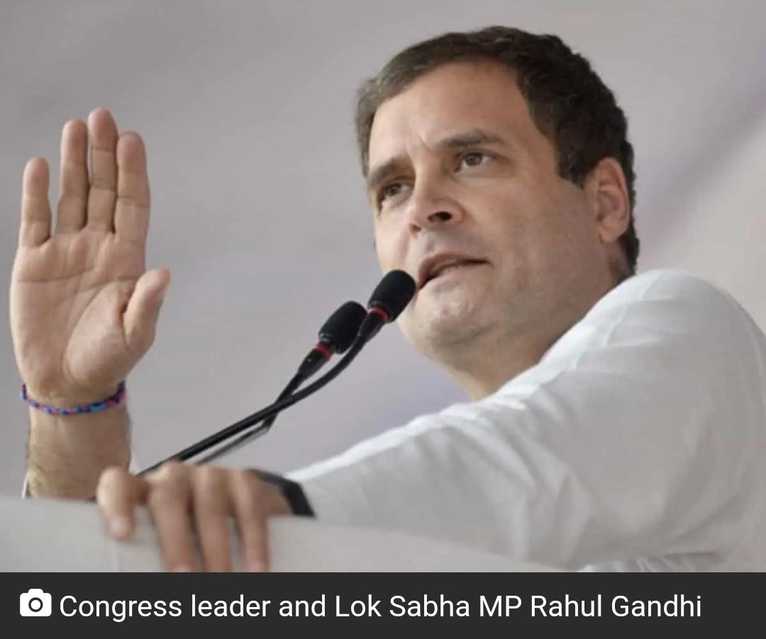 टूलकिट मामला: राहुल गांधी ने कहा- 'सच्चाई बेख़ौफ़ रहती है' 13