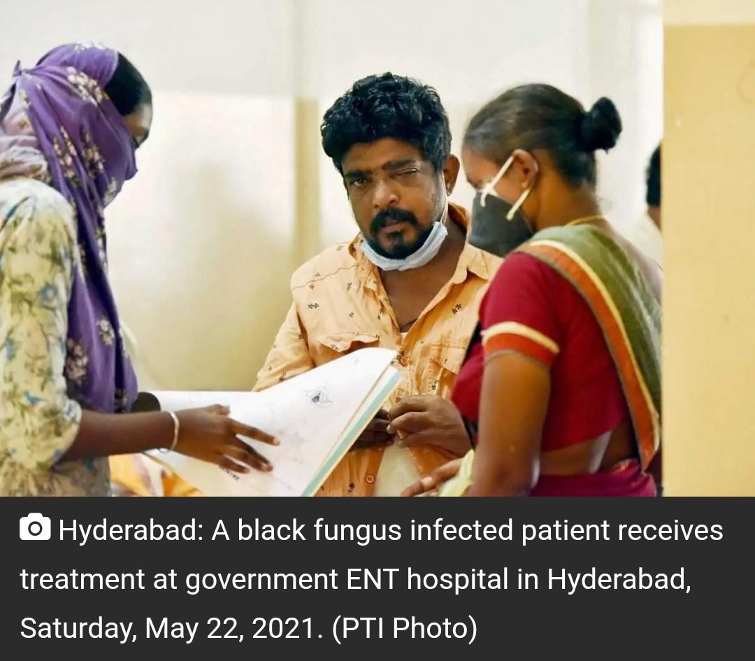 भारत में ब्लैक फंगस के 11,717 मामले सामने आए! 9