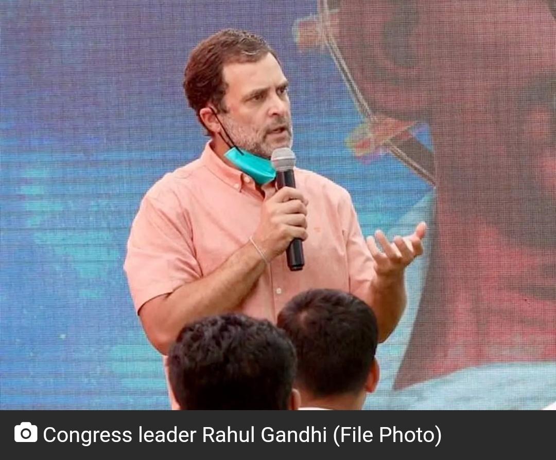 राहुल गांधी ने लक्षद्वीप मसौदे को लेकर केंद्र की खिंचाई की! 8