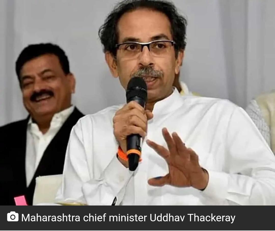 महाराष्ट्र में राज्य में 15 जून तक बढ़ाया गया लॉकडाउन 5