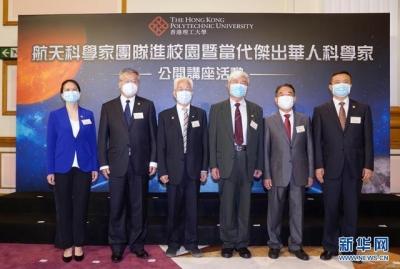राष्ट्रीय अंतरिक्ष विशेषज्ञ प्रतिनिधि मंडल हांगकांग के दौरे पर