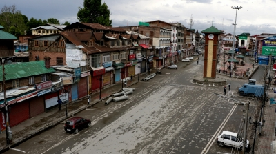 जम्मू-कश्मीर को विशेष राज्य का दर्जा देने की मांग