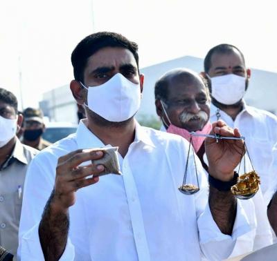 टीडीपी के शासन के दौरान आकर्षित हुई उद्योगों का गलत प्रचार कर रही है वाईएसआरसीपी 1