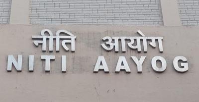 नीति आयोग ने पेश की निजीकरण सूची, बैंक ऑफ महाराष्ट्र, सेंट्रल बैंक शीर्ष उम्मीदवार