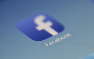 फेसबुक ने यूनिट 2 गेम्स का अधिग्रहण किया