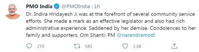 प्रधानमंत्री मोदी ने कांग्रेस नेता इंदिरा हृदयेश के निधन पर जताया शोक