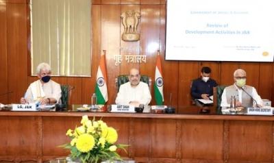 अमित शाह ने जम्मू-कश्मीर के विकास कार्यक्रमों की समीक्षा की