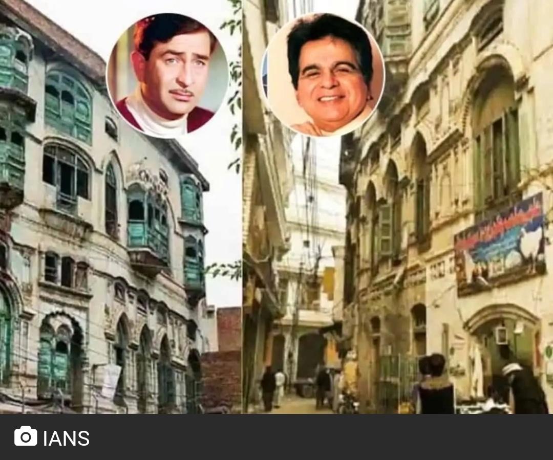 पाक सरकार ने राज कपूर, दिलीप कुमार के पुश्तैनी घरों पर कब्जा किया! 7