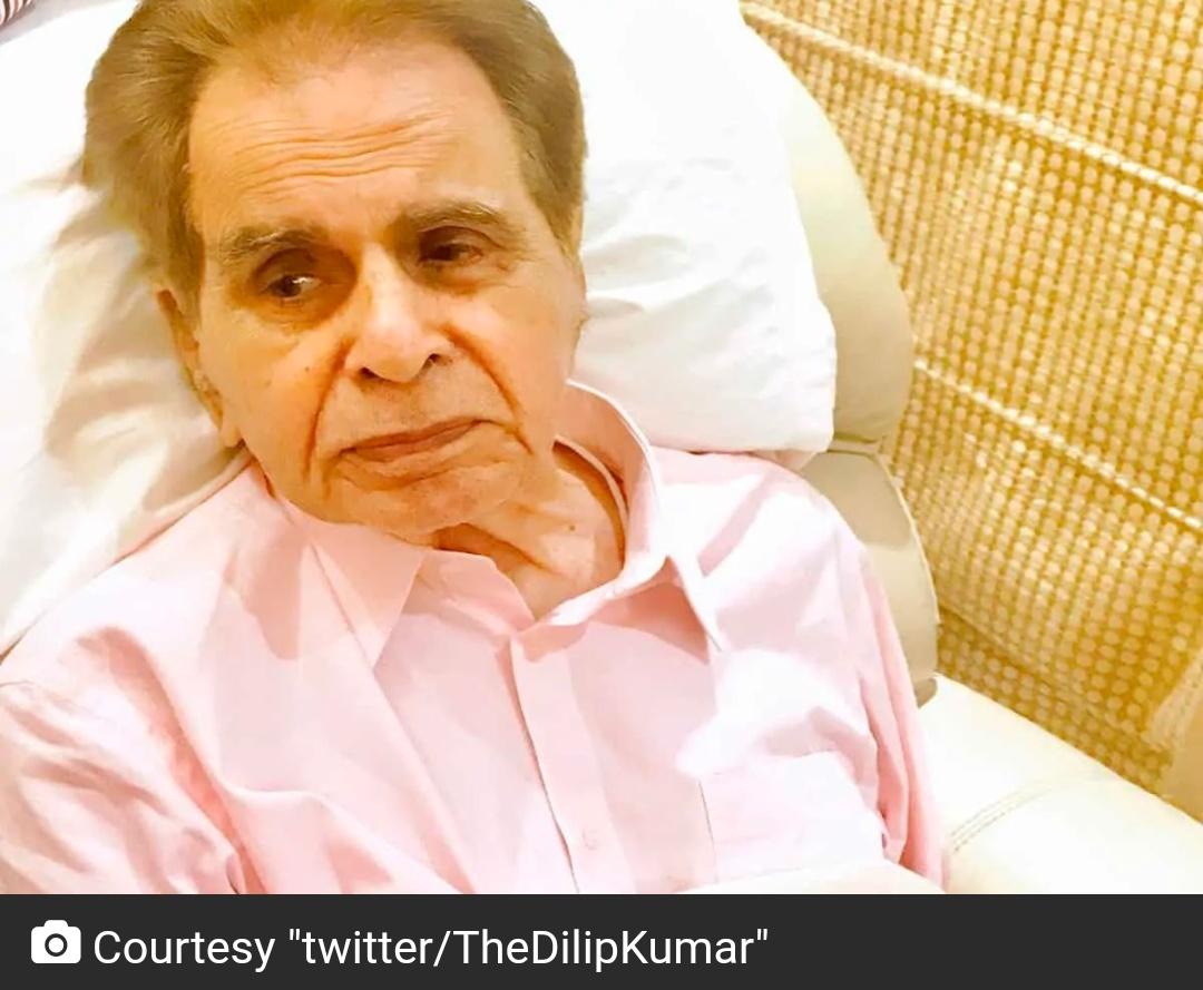 दिलीप कुमार की तबीयत को लेकर डॉक्टर ने दिया बड़ा बयान! 1