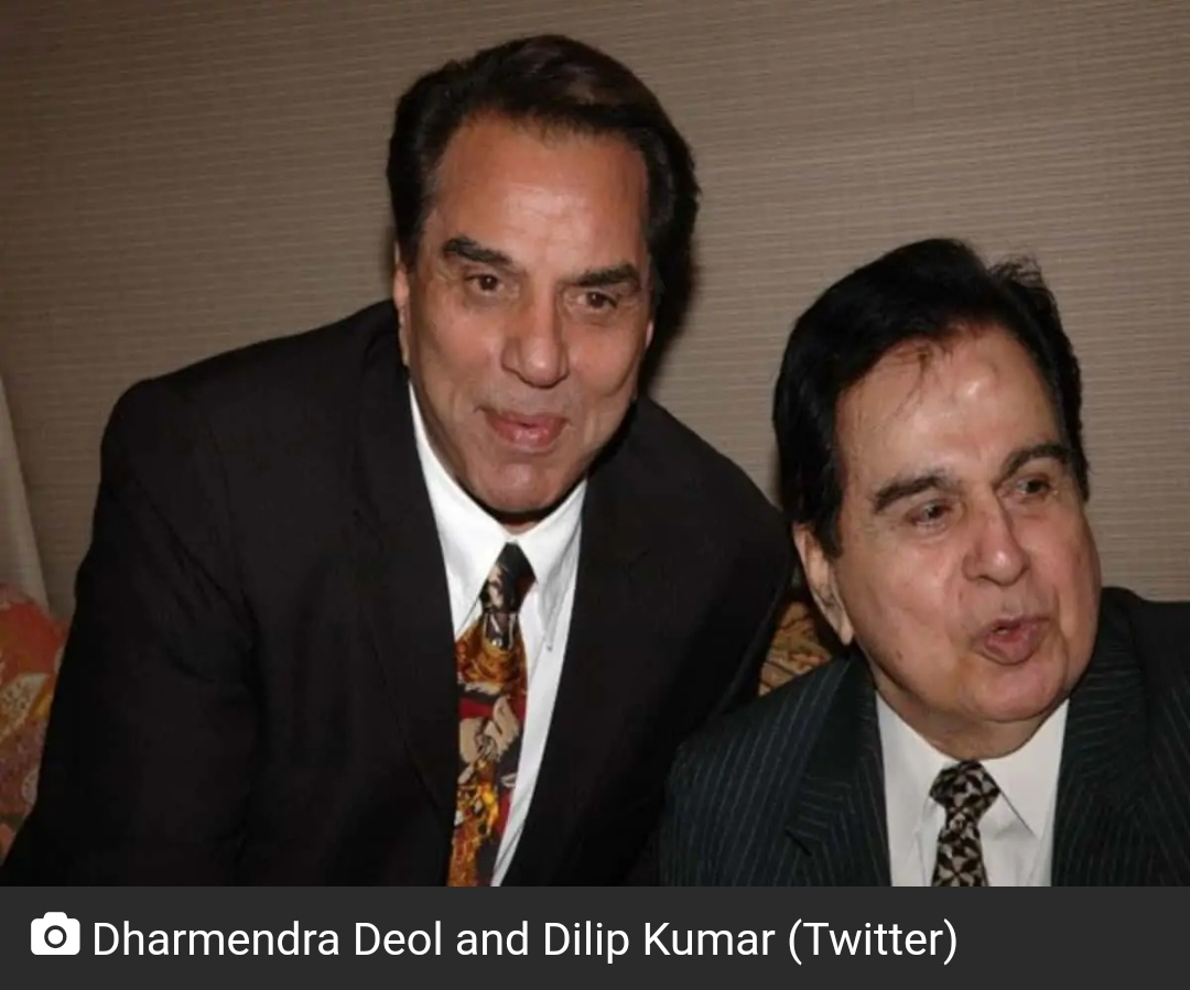 धर्मेंद्र ने प्रशंसकों से दिलीप कुमार के शीघ्र स्वस्थ होने की प्रार्थना करने का आग्रह किया 4