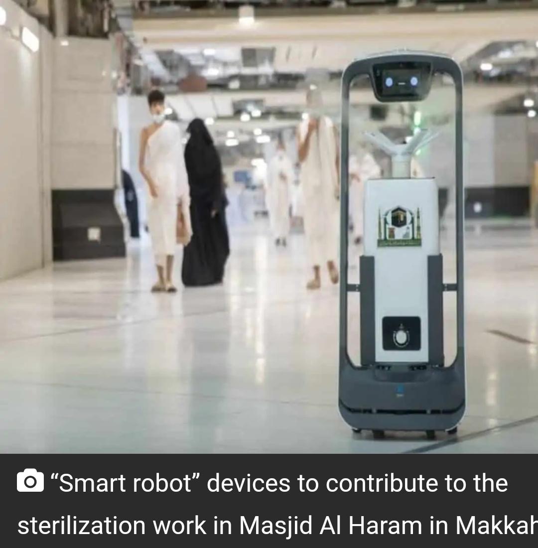 मक्का हराम शरीफ़ को स्टरलाइज़ करने के लिए दस 'स्मार्ट' रोबोट 12
