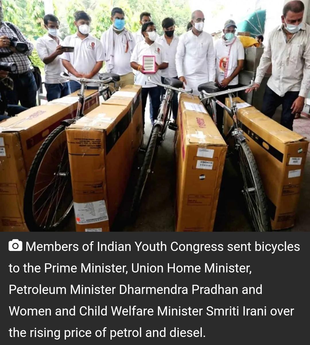 ईंधन की कीमतों में वृद्धि को लेकर यूथ कांग्रेस ने मोदी, शाह को भेजी साइकिल 16