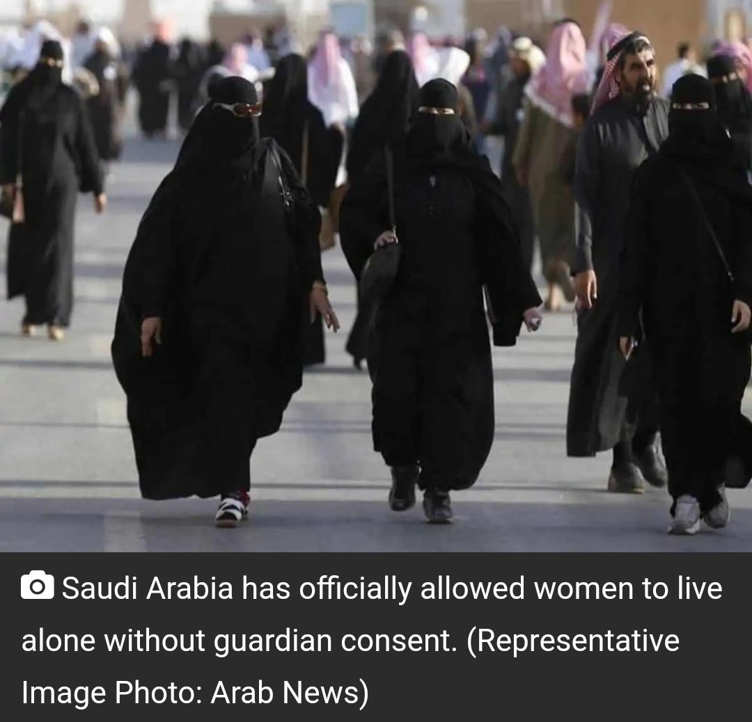 सऊदी महिलाओं को पुरुष अभिभावक की सहमति के बिना अकेले रहने की अनुमति! 18