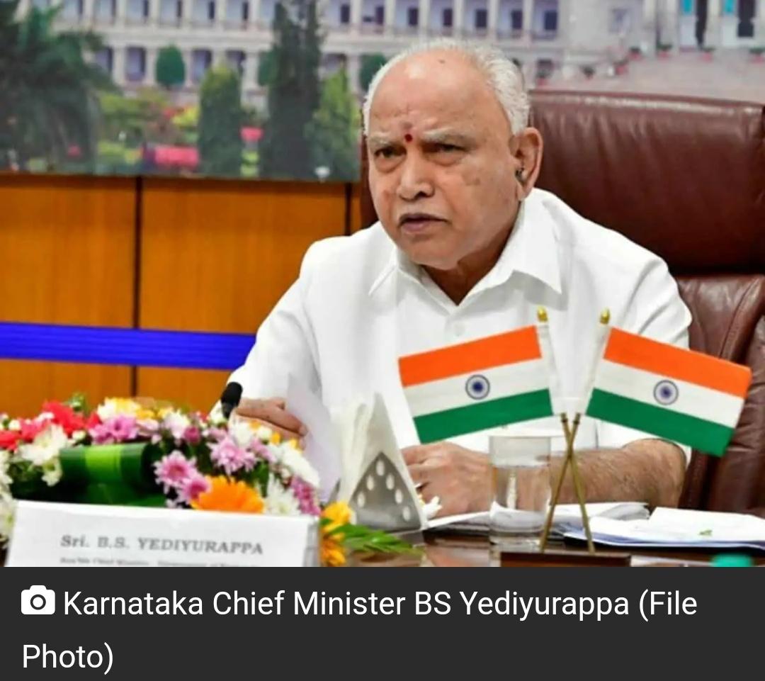 कर्नाटक के 11 जिलों में जारी रहेगा COVID-19 लॉकडाउन: सीएम 11