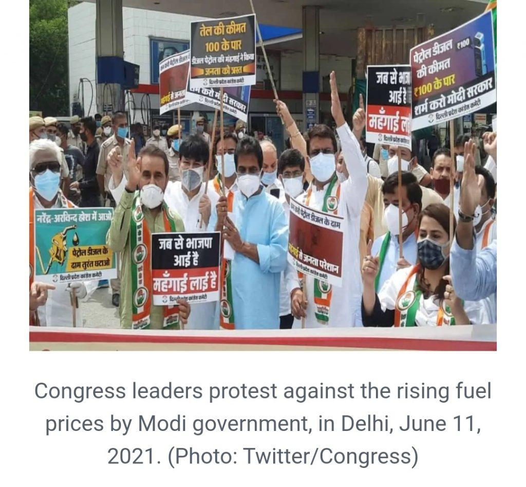 ईंधन की कीमतों में बढ़ोतरी के खिलाफ़ कांग्रेस का प्रदर्शन, 30 से ज्यादा हिरासत में लिए गए! 1