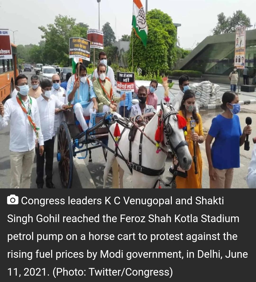 ईंधन की कीमतों में बढ़ोतरी के खिलाफ़ कांग्रेस का प्रदर्शन, 30 से ज्यादा हिरासत में लिए गए! 7