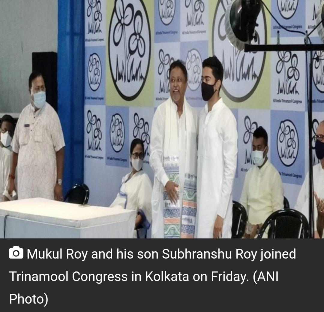 बीजेपी के पूर्व राष्ट्रीय उपाध्यक्ष मुकुल रॉय टीएमसी में हुए शामिल! 14
