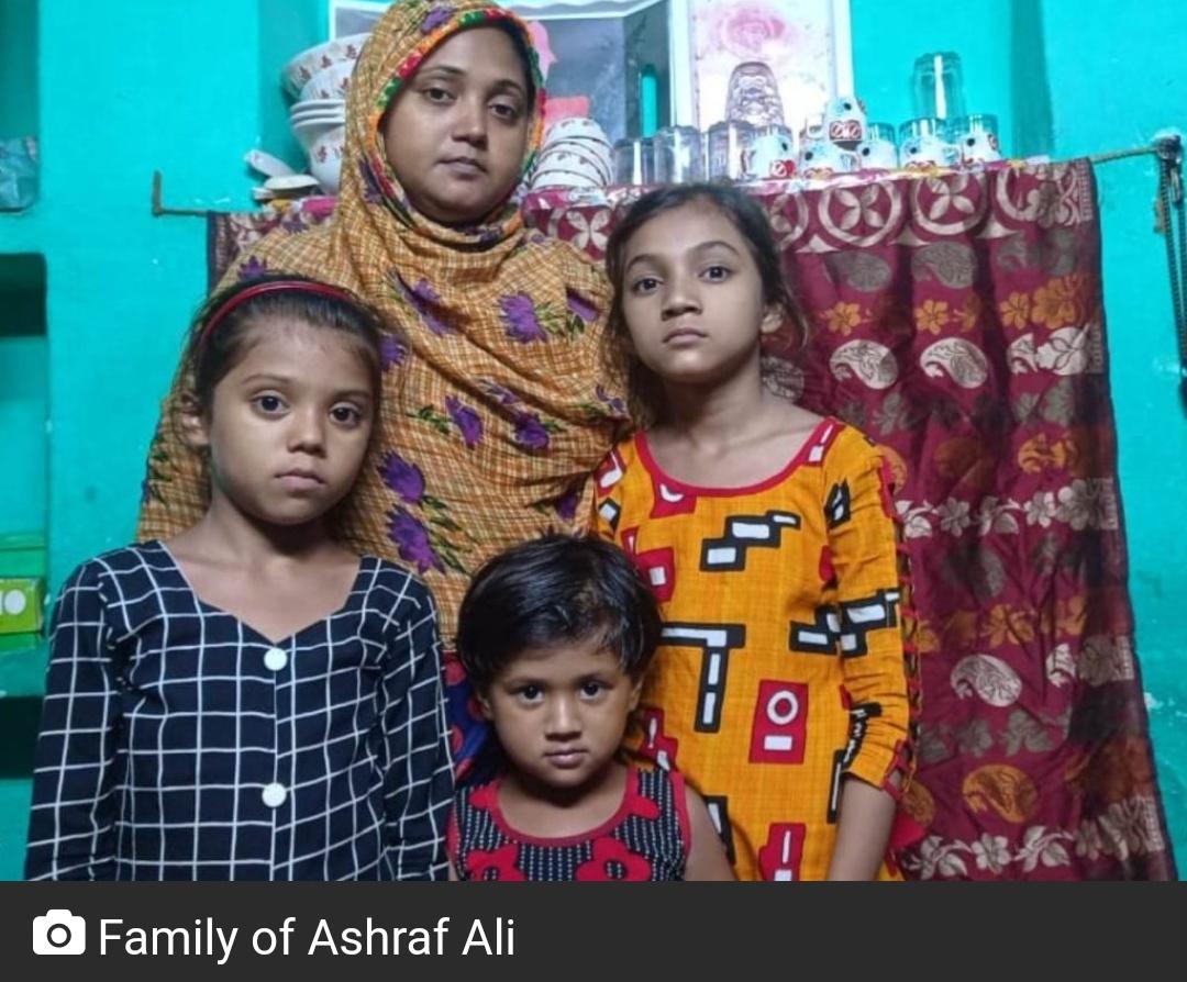 कानपुर के अशरफ अली की बेरहमी से हत्या; परोपकारी लोगों से परिजनों की मदद करने की अपील! 20