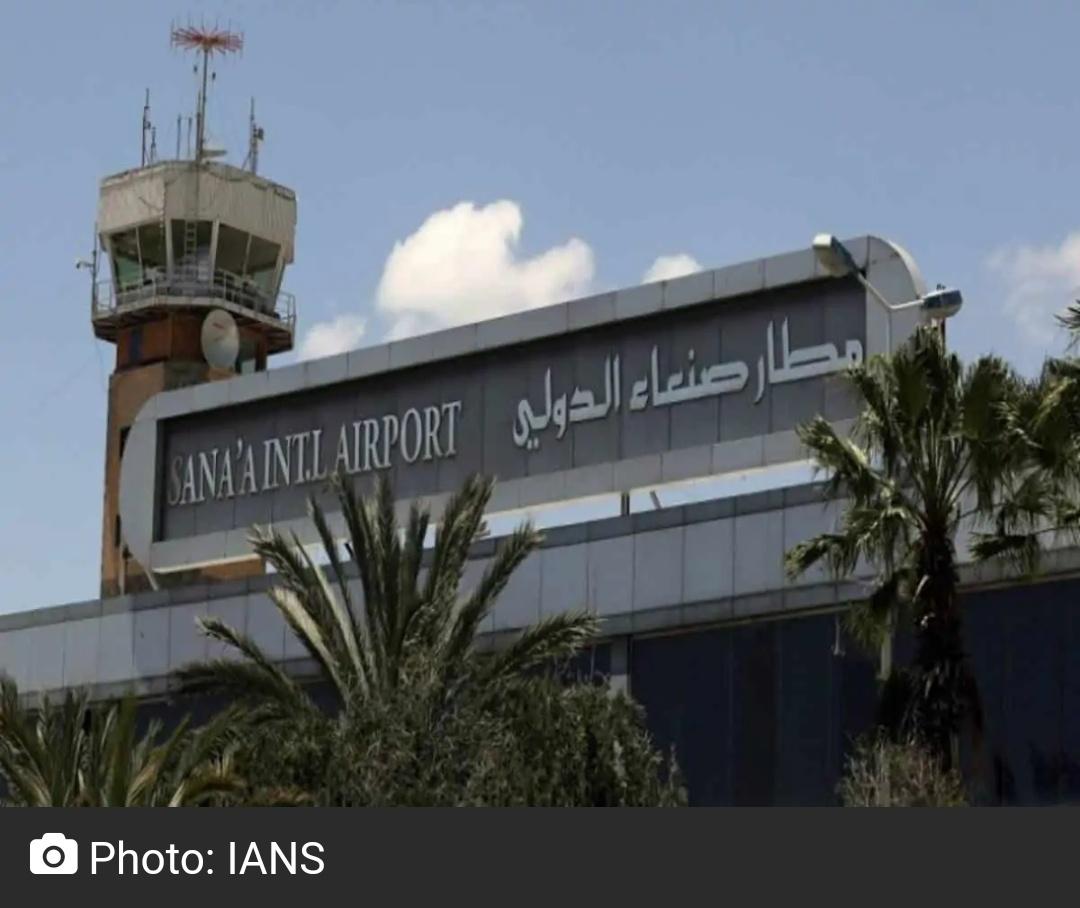 यमन का साना हवाई अड्डा अगले सप्ताह फिर से खुलने की उम्मीद! 7