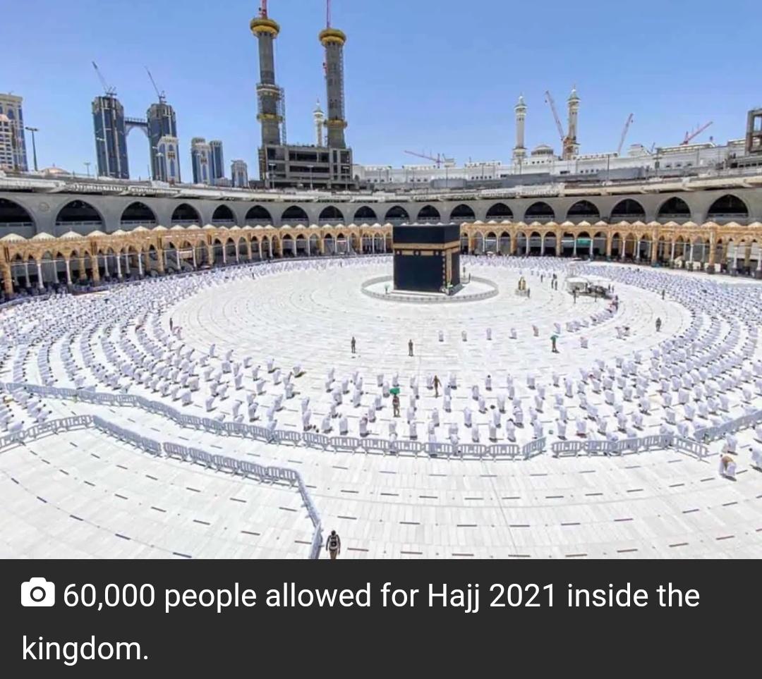 सऊदी अरब केवल नागरिकों के लिए हज पंजीकरण सीमित किया! 6