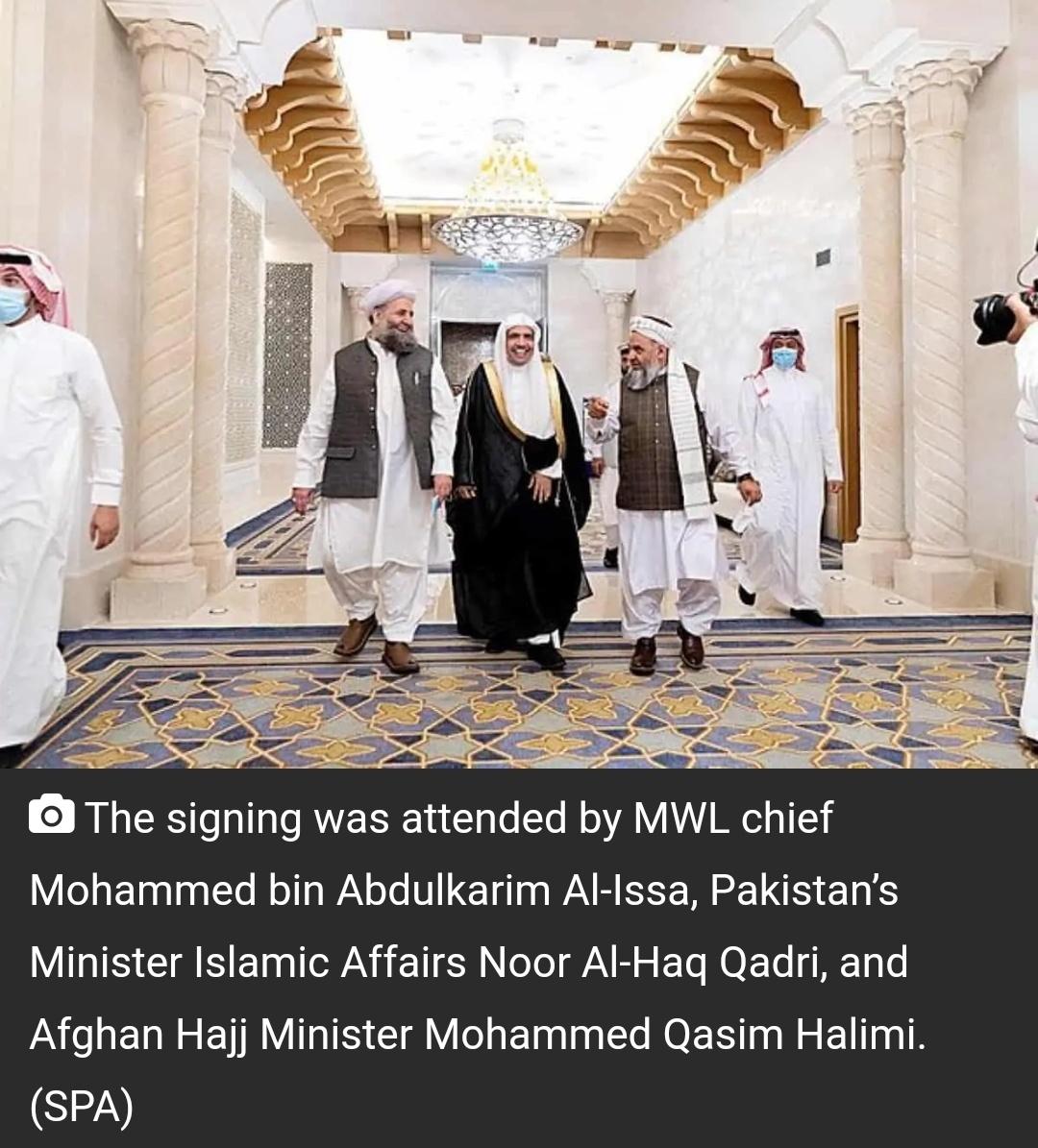 अफगानिस्तान, पाकिस्तानी विद्वानों ने मक्का में 'शांति की घोषणा' पर हस्ताक्षर किए 5
