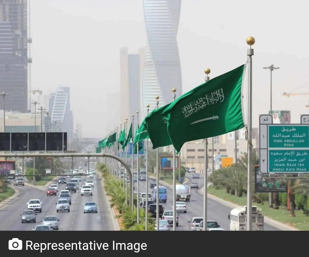 सऊदी अरब नॉन रेसिडेंशियल विदेशियों को अचल संपत्ति के मालिक होने की अनुमति देगा 4