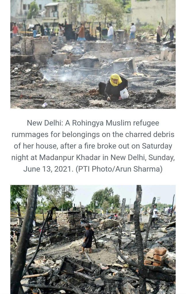 दिल्ली में रोहिंग्या शरणार्थियों की 50 से अधिक झुग्गियां आग की चपेट में! 1