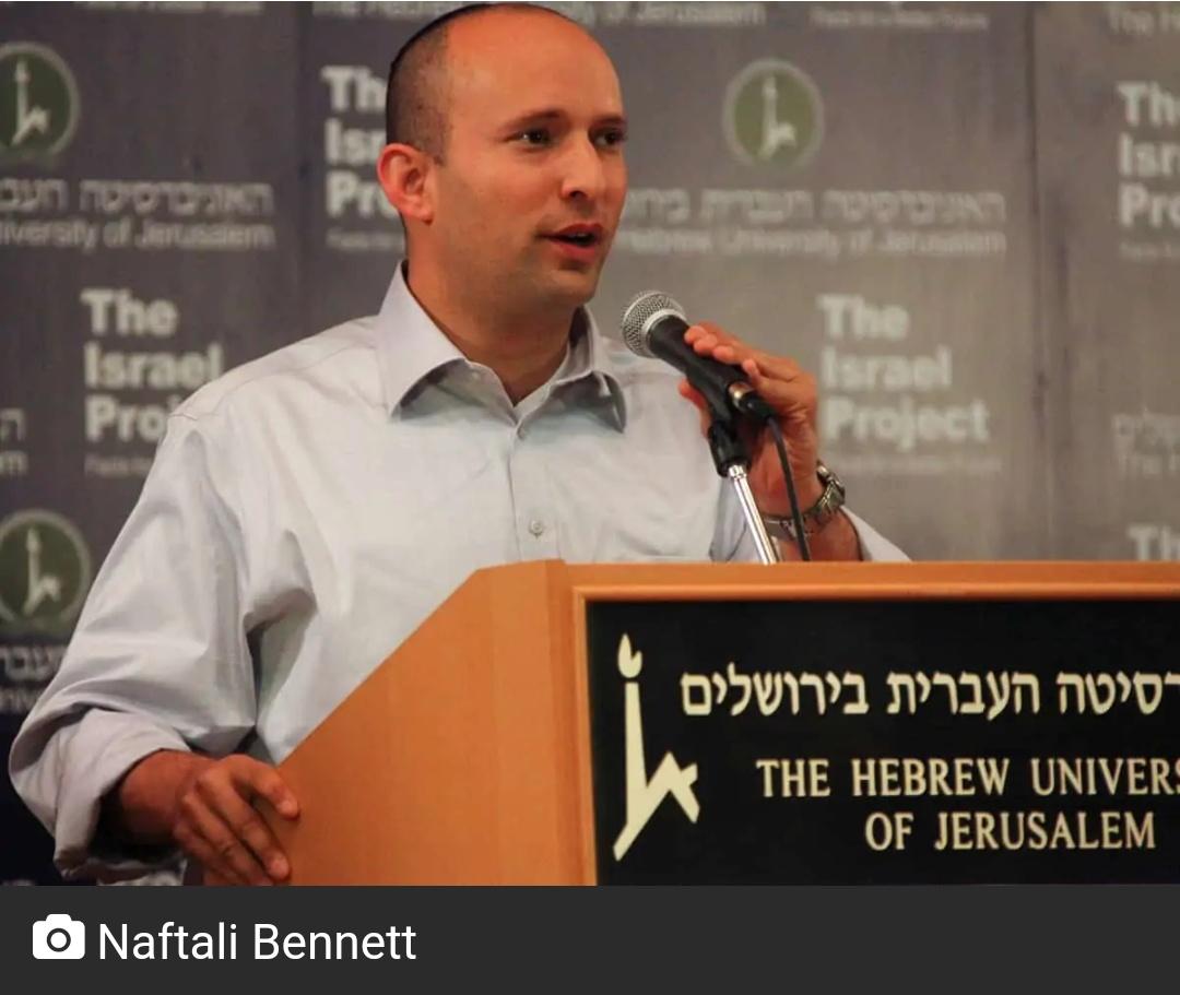 नफ्ताली बेनेट ने इजरायल के नए प्रधानमंत्री के रूप में शपथ ली! 4