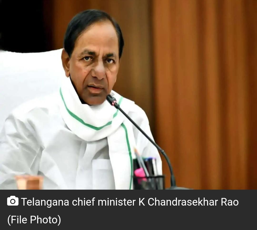 तेलंगाना के मुख्यमंत्री विकास दिखाने के लिए एक जिले को गोद लेंगे 3