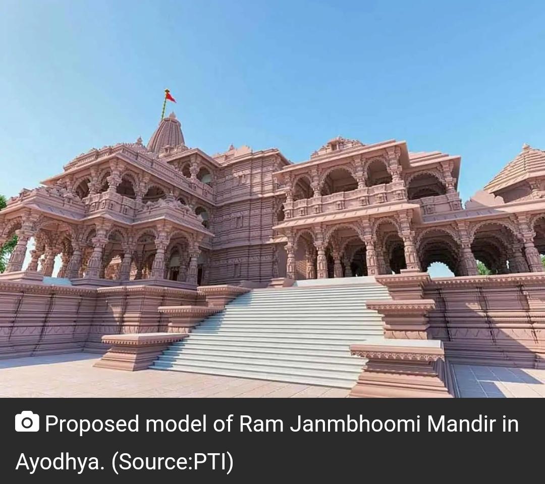 अयोध्या: आप, सपा ने राम मंदिर जमीन सौदे में लगाया धोखाधड़ी का आरोप; ट्रस्ट ने टिप्पणी करने से किया इनकार 7