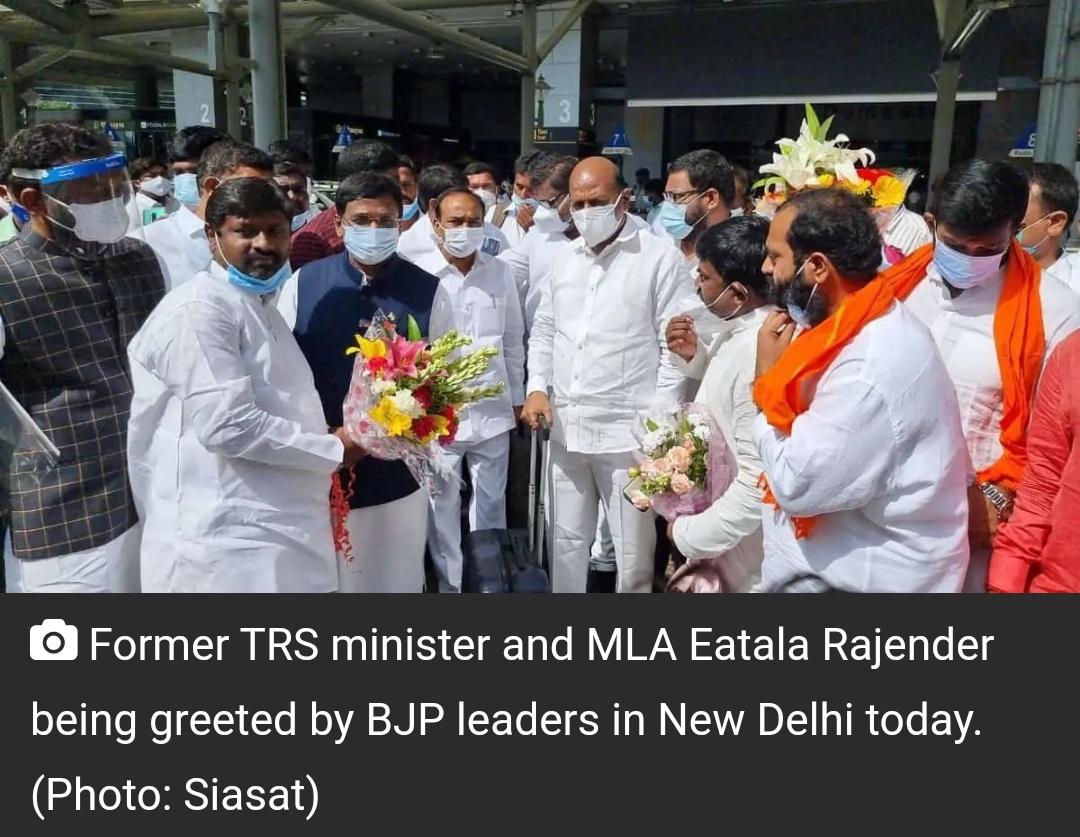 तेलंगाना : पूर्व टीआरएस मंत्री एटाला राजेंदर बीजेपी में हुए शामिल! 3