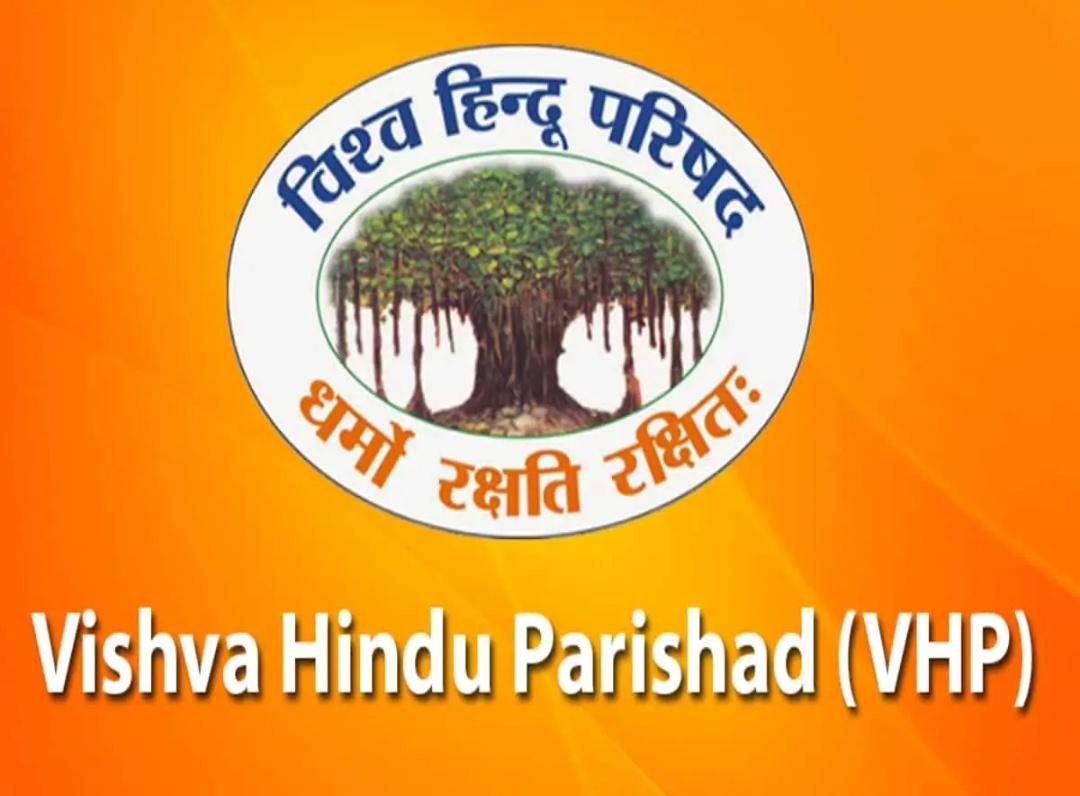 सूफी संत चिश्ती के नाम पर मुंबई फ्लाईओवर का नाम रखने पर वीएचपी ने दी विरोध की चेतावनी! 9