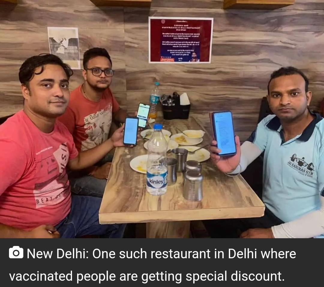 दिल्ली का यह रेस्टोरेंट टीकाकरण कराने वालों को दे रहा है विशेष छूट! 7