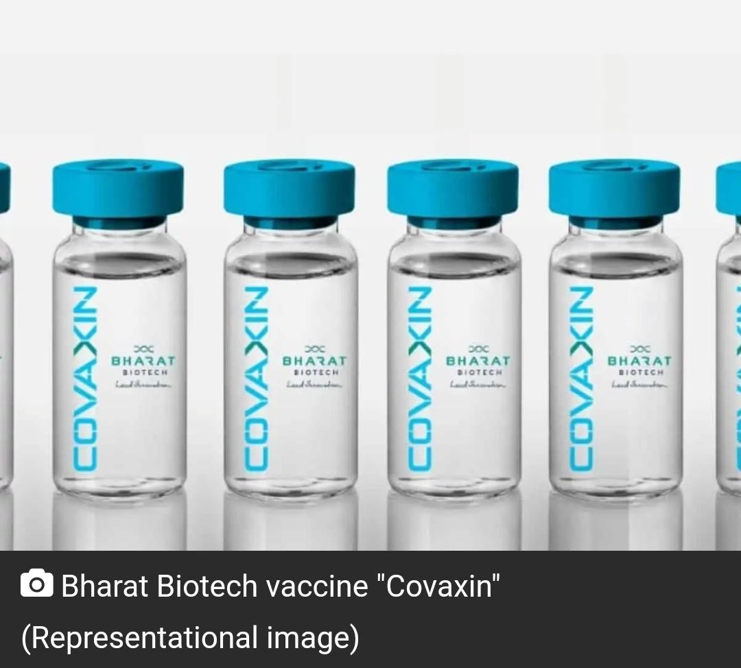 भारत बायोटेक ने 16 राज्यों को कोवैक्सिन की आपूर्ति की! 2