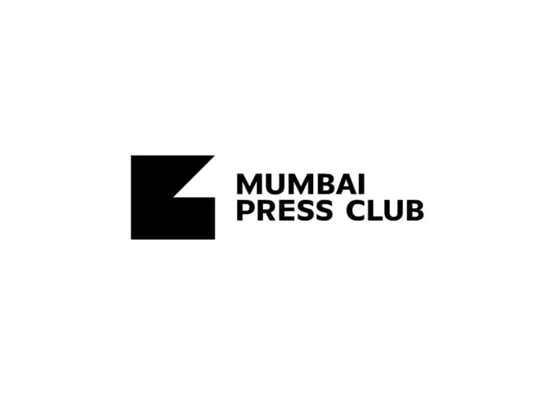 मुंबई प्रेस क्लब ने यूपी में पत्रकारों पर एफआईआर की निंदा की, वापसी लेने की मांग की! 5