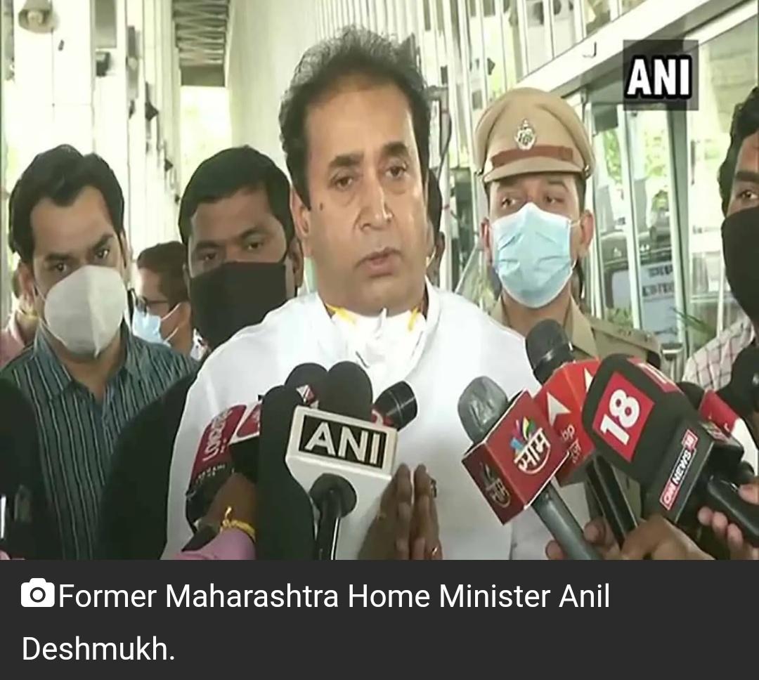 महाराष्ट्र के पूर्व गृह मंत्री अनिल देशमुख के आवास पर ईडी का छापा! 14
