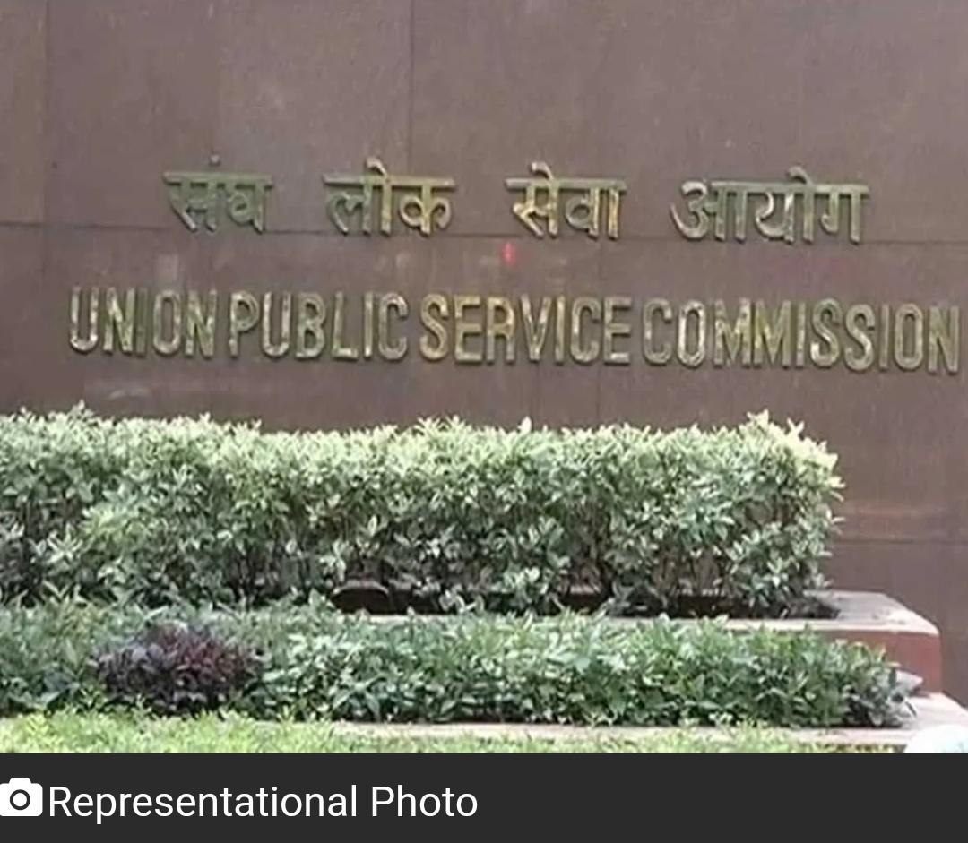 UPSC संशोधित कैलेंडर 2021: जनवरी में होगी सिविल सेवा मुख्य परीक्षा 13