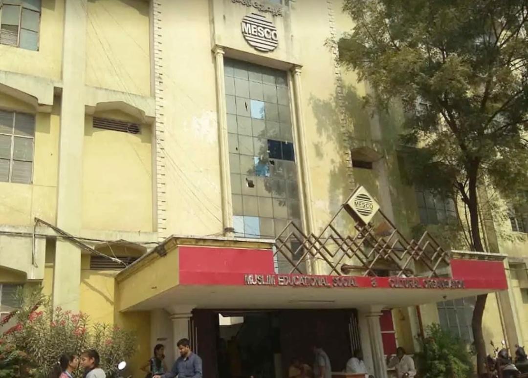 हैदराबाद: MESCO कॉलेज ऑफ फार्मेसी के कर्मचारियों का 3 महीने से भुगतान नहीं 10