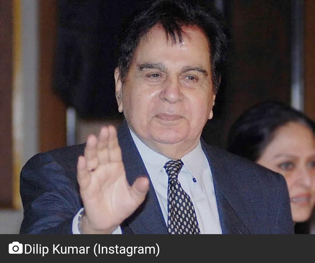 दिलीप कुमार को ICU में भर्ती कराया गया! 5