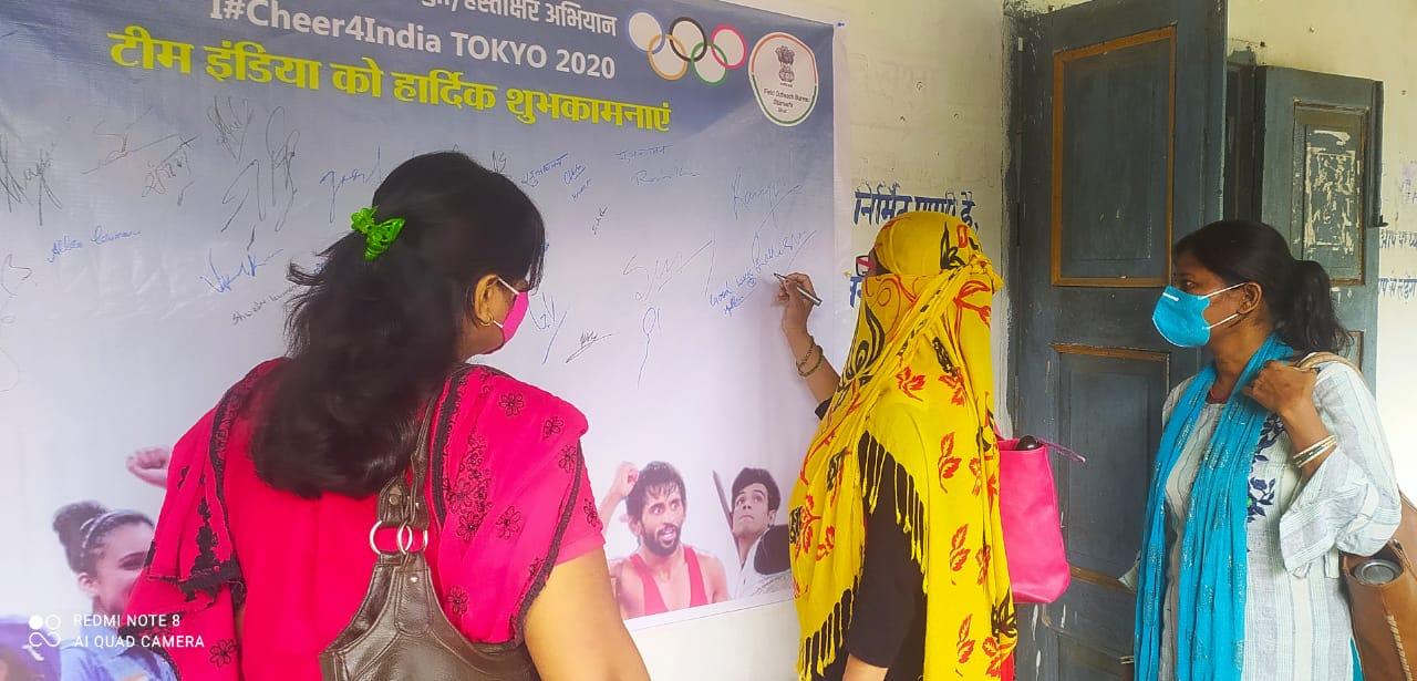 ओलंपिक में हिस्सा लेने वाले खिलाड़ियों का मनोबल बढ़ाने के लिए एमपी हाई स्कूल में #Cheer4India सेल्फ़ी पॉइंट एवं हस्ताक्षर अभियान चलाया गया 12