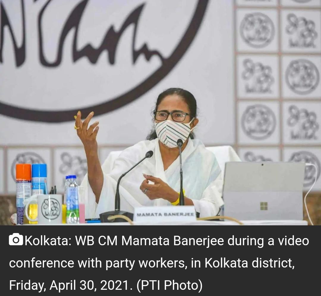 पश्चिम बंगाल को वैक्सीन की पर्याप्त खुराक नहीं दे रहा केंद्र : ममता 9