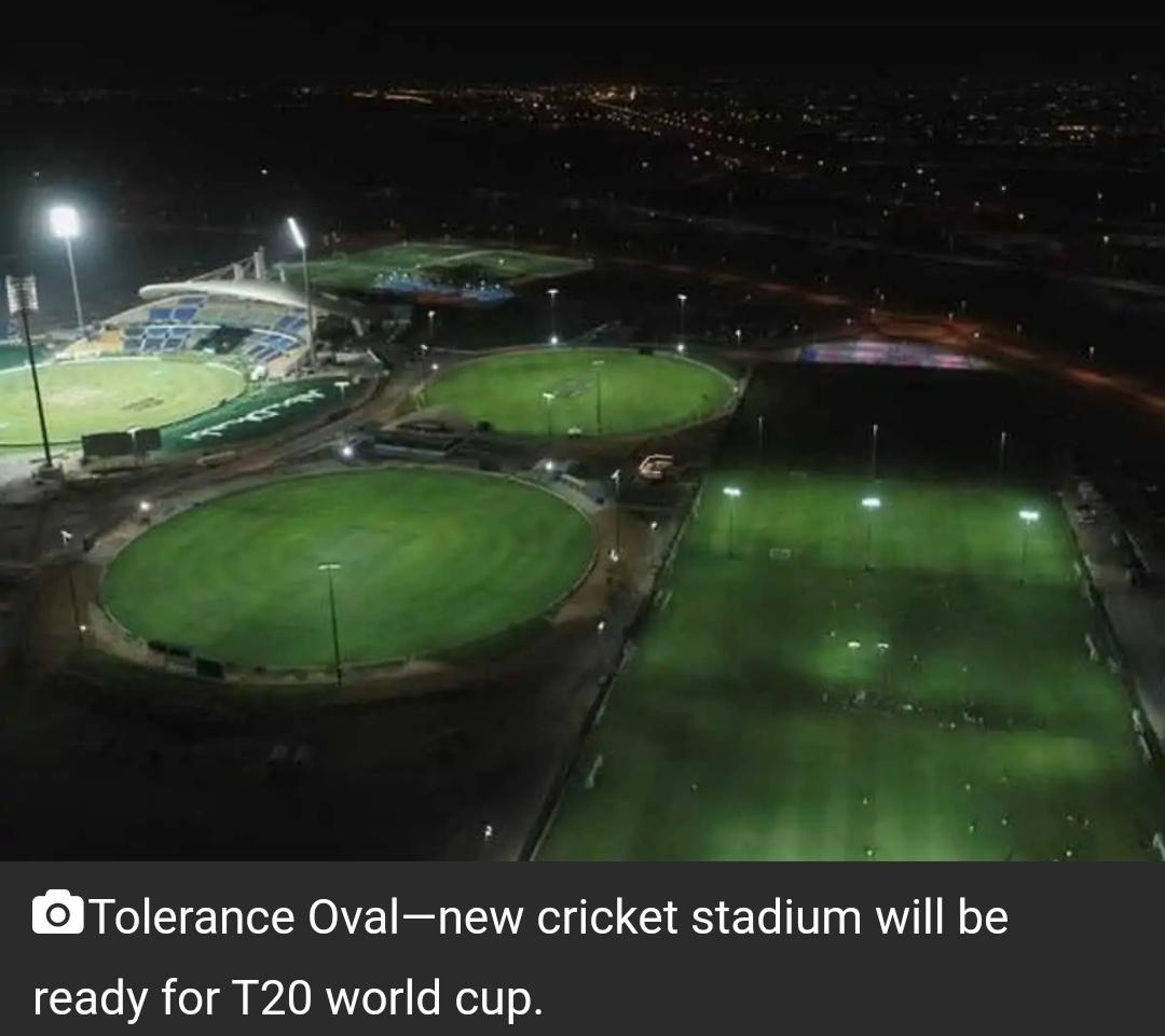 अबू धाबी : टी20 विश्व कप के लिए तैयार होगा 12,000 क्षमता का नया स्टेडियम! 7