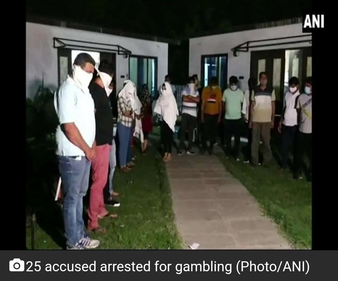गुजरात: भाजपा विधायक, 24 अन्य जुआ खेलने के आरोप में गिरफ्तार 15