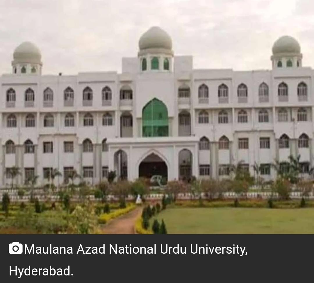 MANUU उर्दू माध्यम में व्यावसायिक पाठ्यक्रमों में प्रवेश का अवसर! 4