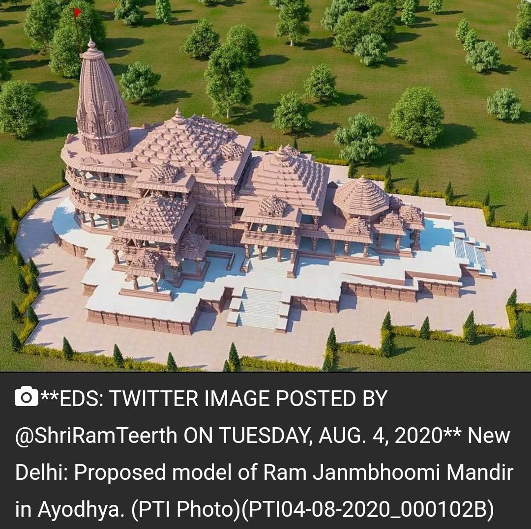 राम मंदिर ट्रस्ट में बनेगी आर्थिक, कानूनी सलाहकार समितियां 16